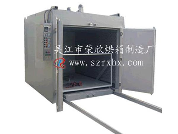 平板式台车烘箱(承重型)