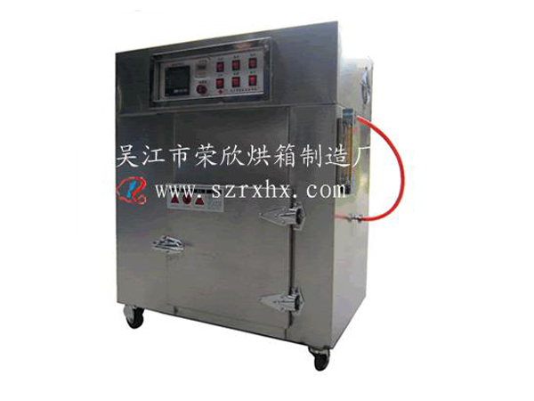 低温充氮烘箱