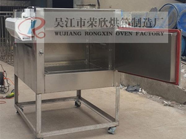 不锈钢鼓风恒温干燥箱