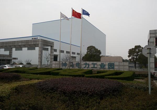 江苏神马电力股份有限公司