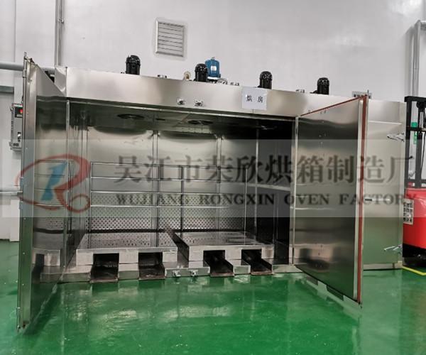 蒸汽干燥烘箱